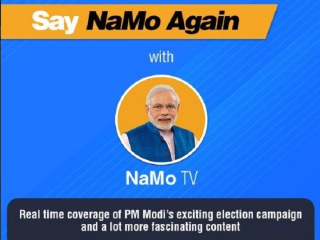 Election Commission seeks I&B ministry's report on NaMo TV'S launch