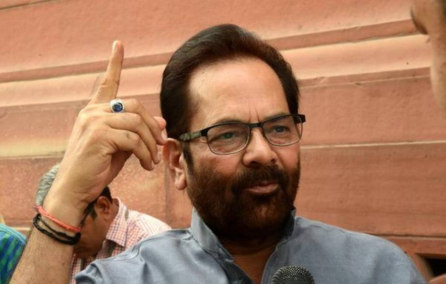 Opposition unable to digest 'defeat of dynasty': Naqvi