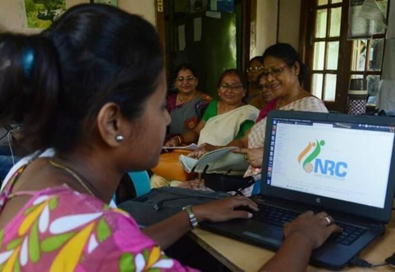 19 lakh people excluded from final list of NRC in Assam