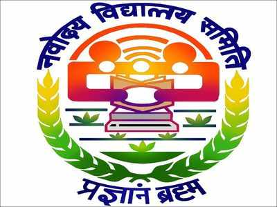 NVS Recruitment 2019 – Computer-based training Exam Date Announced