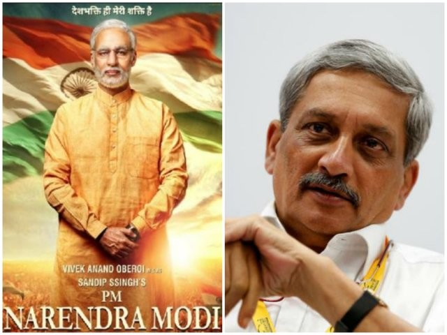 'PM Narendra Modi' poster launch put off on Goa CM Manohar Parrikar's death