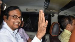 P Chidambaram granted bail In INX Media Case, remains in custody of Probe Agency