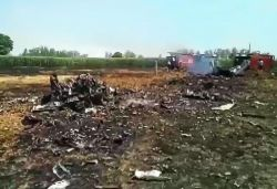 India Air Force fighter aircraft crashes in Punjab, pilot ejects safely