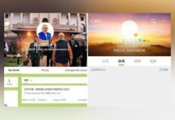 PM Modi's account on China's Weibo goes blank; profile pic, posts taken down