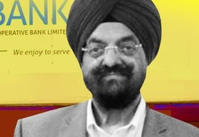 PMC Bank ex-Chairman Waryam Singh arrested in ₹4,355 crore scam