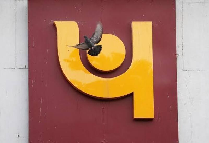 PNB under-reported bad loans by ₹2,617 cr in FY19, finds RBI