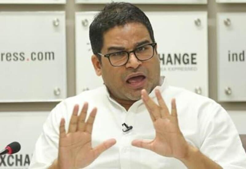 Prashant Kishor's organisation to work with AAP for Delhi Assembly polls