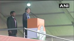 At Congress rally, Priyanka Gandhi says 'BJP hai toh mumkin hai' BJP hai to Rs 100 kilo ki pyaaz hai