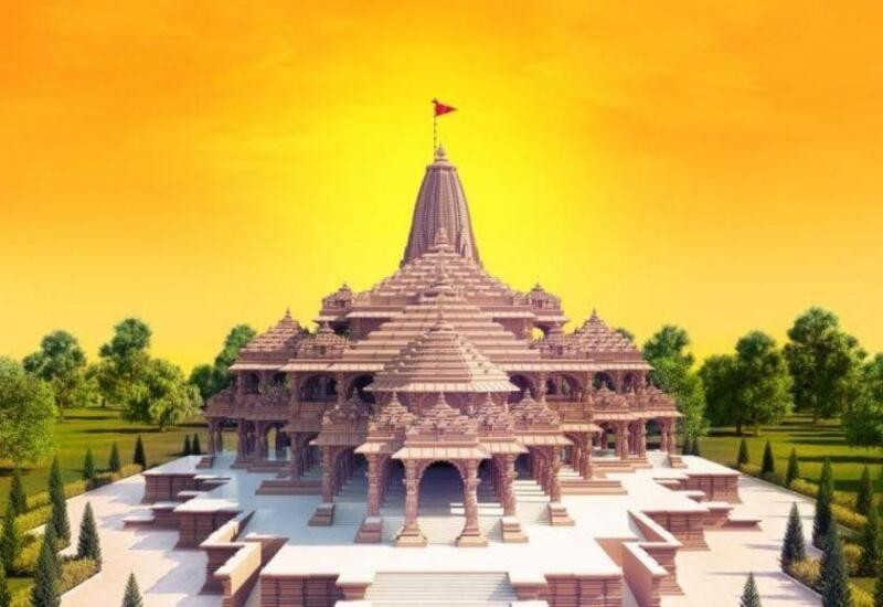 What time is the 32-second muhurat for Ram Temple Bhoomi Pujan?