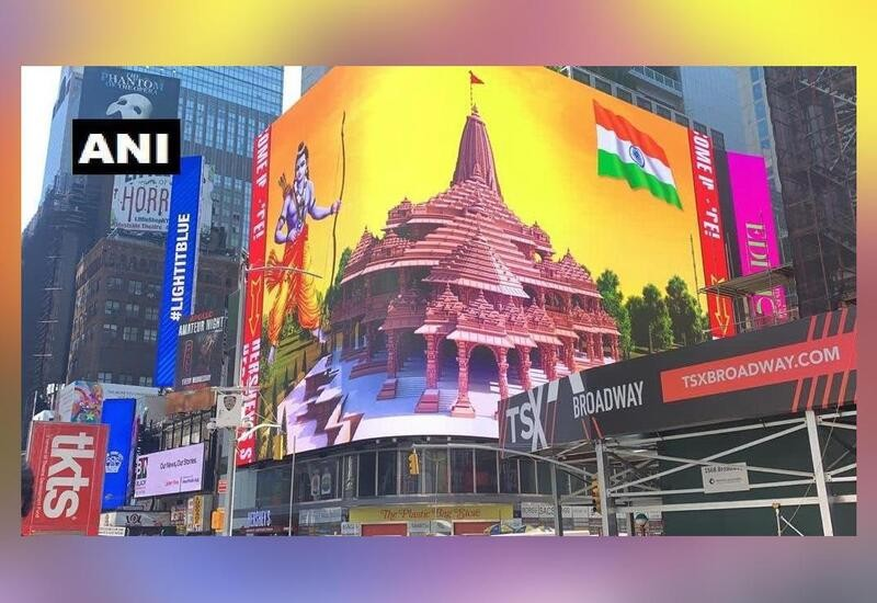 Ram temple image displayed at New York's Times Square; video surfaces