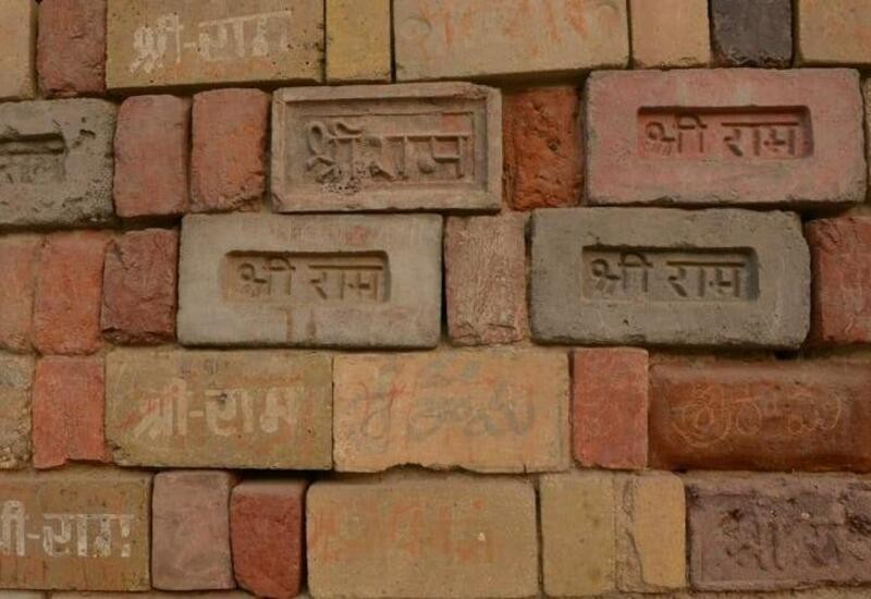 First set of bricks reach Ayodhya after SC verdict