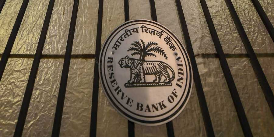 RBI may cut interest rate by at least 25 bps