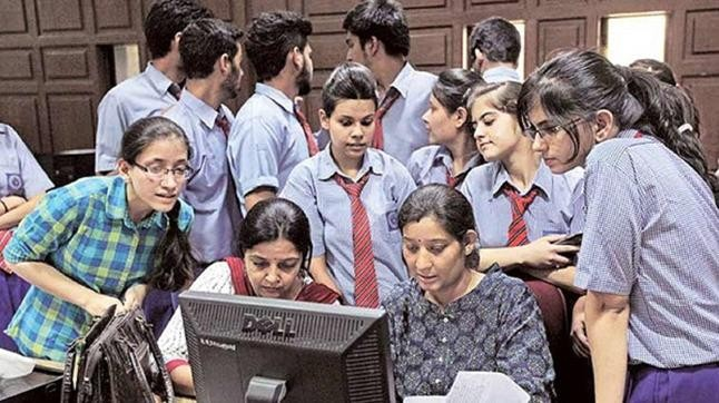 Bihar Board 2019: 13 lakh students to take Class 12 exams from today