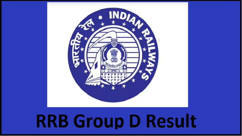 RRB Group D : Result 2018-19 Declared