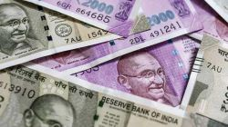 Rupee fell 4 paise to 71.12 against US dollar amid rising crude prices