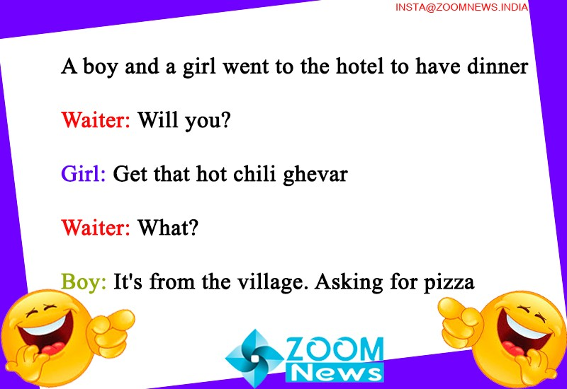 Today Jokes | A boy and a girl went to the hotel to have dinner, Waiter: Will you? Girl: Get that hot chili ghevar, Waiter: What?