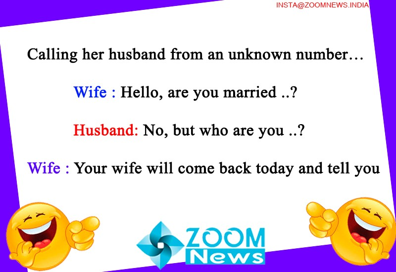 Today Joke | Calling her husband from an unknown number, Girl: Hello, are you married ..?