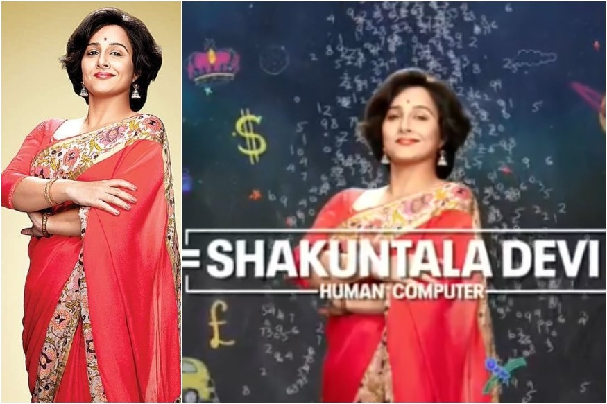 Shakuntala Devi first-look poster: Vidya Balan is unrecognisable as Human Computer