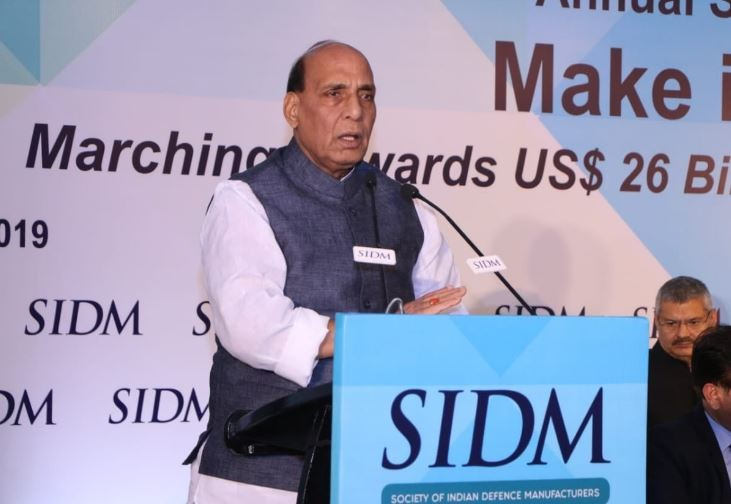 Defence Minister assures India will achieve USD 26 Billion Defence Industry by 2025