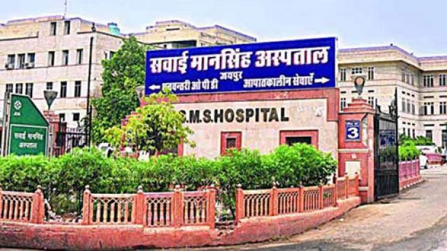 Rajasthan health minister removes Bouncers hired to protect doctors in Jaipur's SMS Hospital
