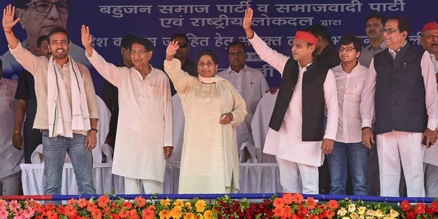 Mahagathbandhan over? After Samajwadi Party and BSP, now RLD to fight UP bypolls alone
