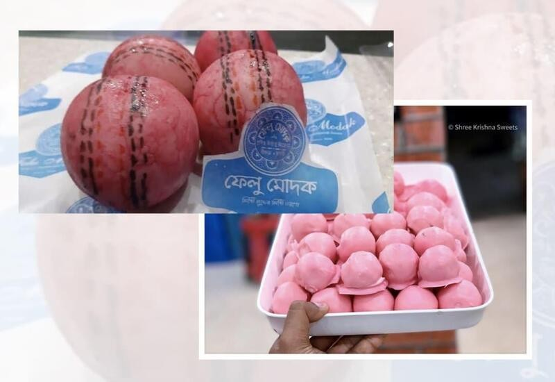 Ganguly shares pics of pink ball-shaped sweets ahead of India's pink-ball Test