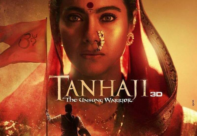 Tanhaji new Poster unveiled Today: Kajol looks feisty As Savitribai Malusare