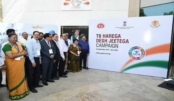 Union Health Minister Harsh Vardhan launched 'TB Harega Desh Jeetega' Campaign