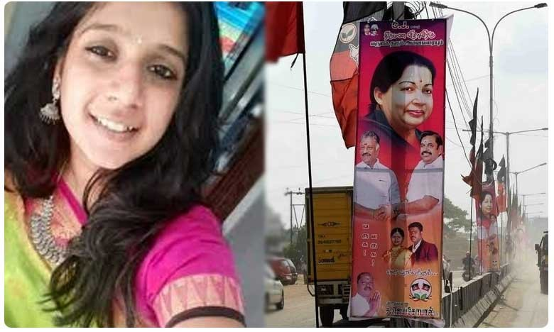Chennai Techie's Final Moments On Camera After AIADMK Banner Fell On Her