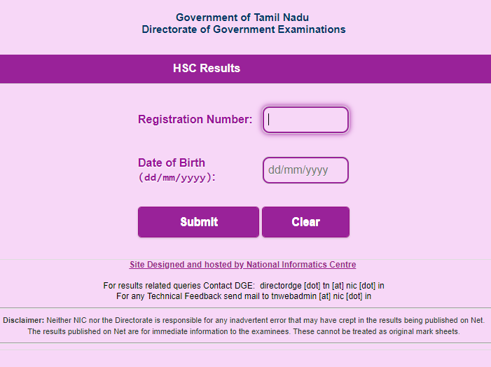 TN Board Result 2019 : Tamil Nadu HSC 12th Result 2019 to be declared at www.tnresults.nic.in