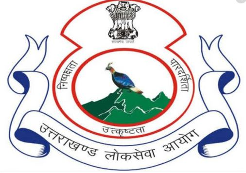 UKPSC Vacancy 2019 – Online Application for 65 Typist, Translator & Other Posts
