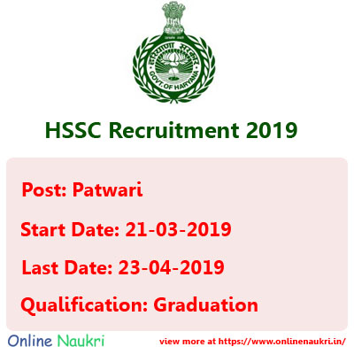 HSSC Recruitment 2019 – Apply Online for 1327 Gram Sachiv and Canal Patwari Posts