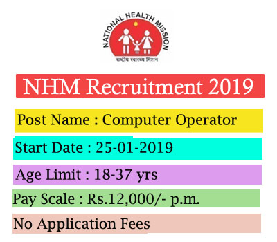 PBNRHM Recruitment 2019 – Apply for 107 Computer Operator