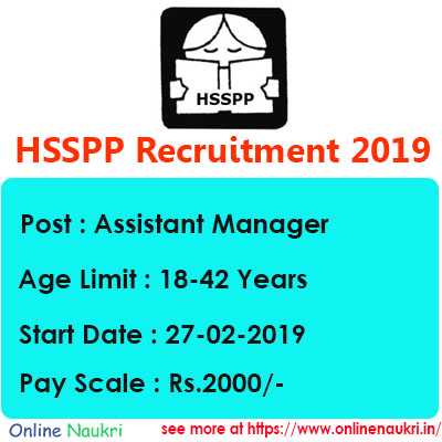 HSSPP Recruitment 2019 – Apply Online for 575 Assistant Manager Vacancies