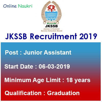 JKSSB Recruitment 2019 – Apply Online for 221 Junior Scale Stenographer and Assistant Posts