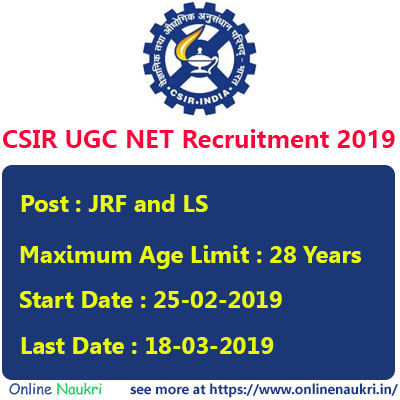 NTA UGC NET Exam June 2019 – Apply Online Link available for Junior Research Fellow & Assistant Post