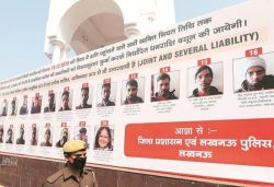 Allahabad HC orders removal of hoardings targeting anti-CAA protesters in Lucknow