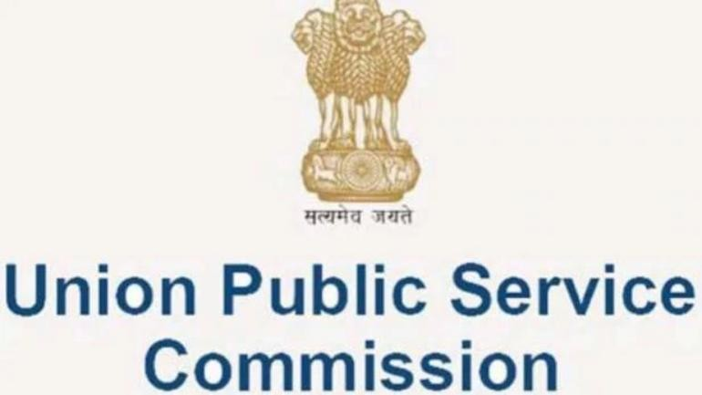 UPSC Civil Services Exam 2018 final result announced @upsc.gov.in