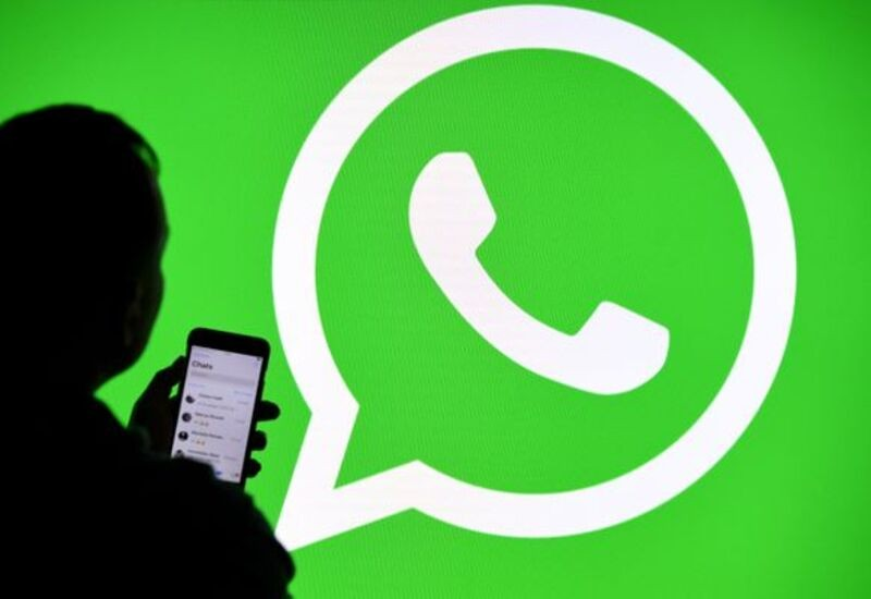 WhatsApp Users Beware: This simple trick can save your phone from being hacked