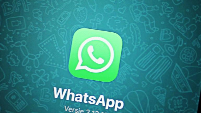 Upcoming WhatsApp Feature to Let User Search if the Image is Fake
