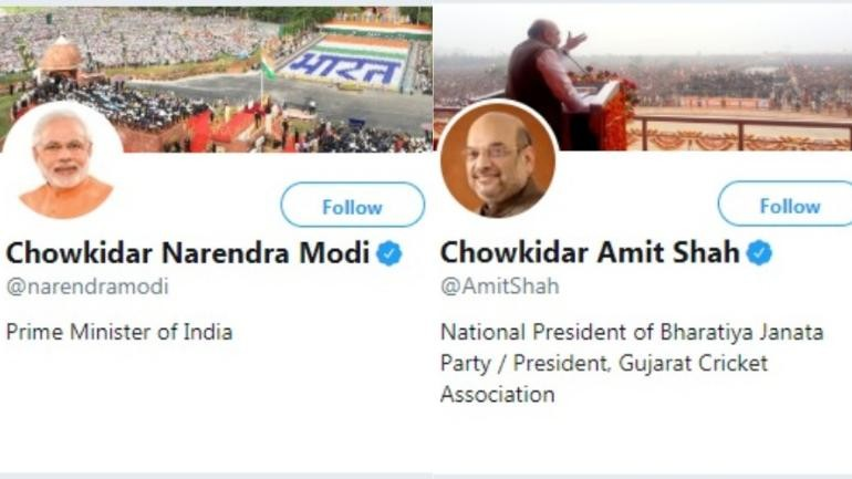 BJP wins Chowkidar game on Twitter with over 1.5 million tweets